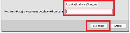 ezviz_ivms4200_device_2.1