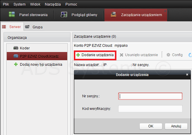 ezviz_ivms4200_device_4