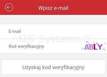ezviz_ivms4500_13