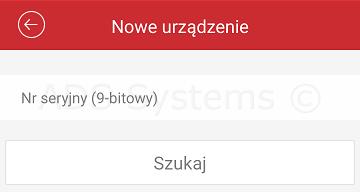 ezviz_ivms4500_18