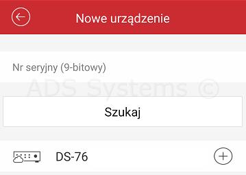 ezviz_ivms4500_19