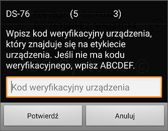 ezviz_ivms4500_20