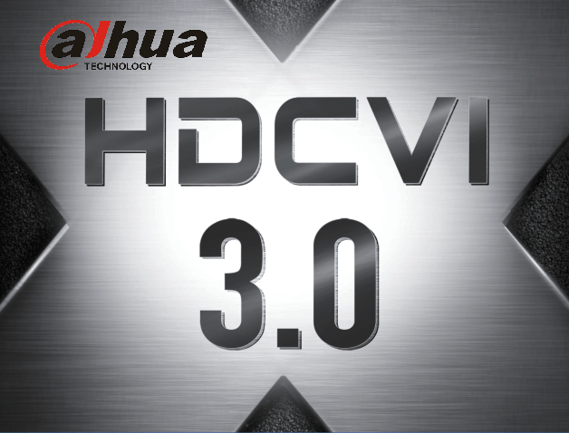 ads-systems-hdci-3-dahua