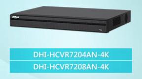 Produkty linii 4K HDCVI