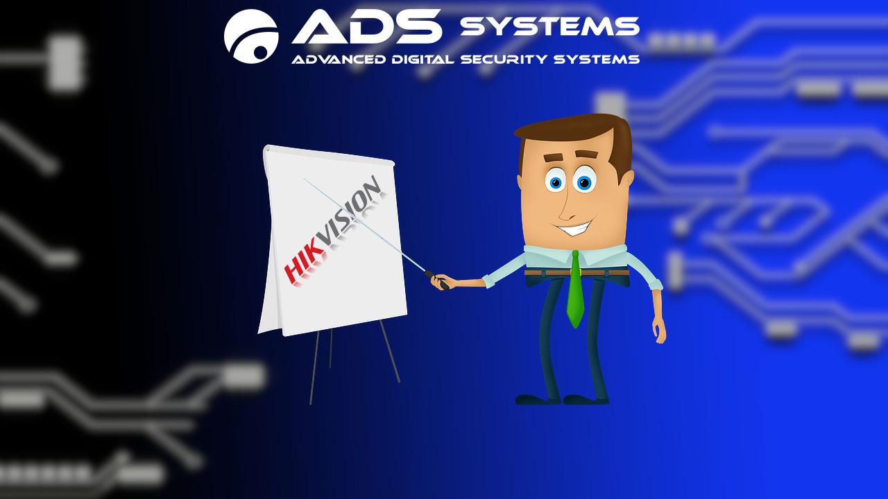 szkolenie-hikvision-sieci-wideodomofony