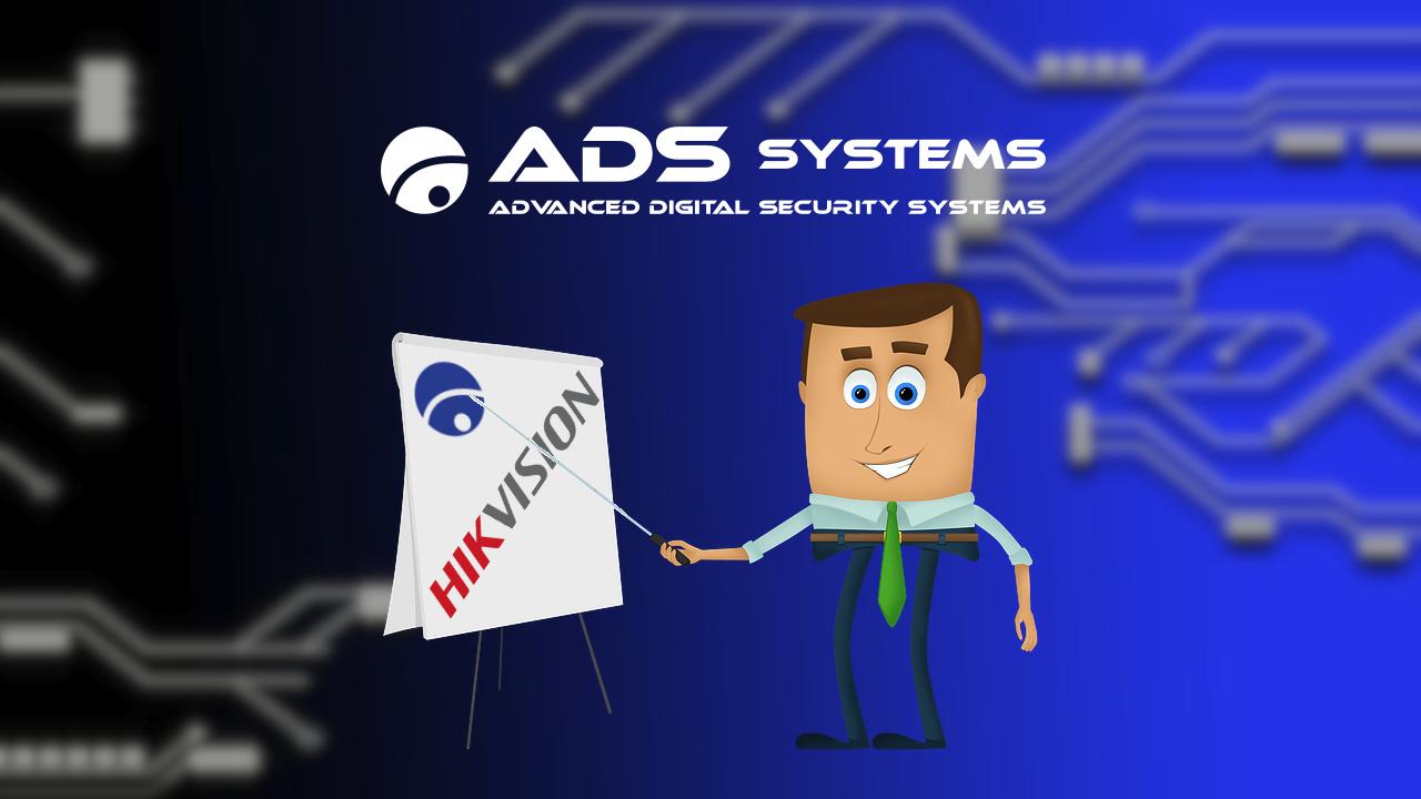 ads systems szkolenie hcsa hikvision
