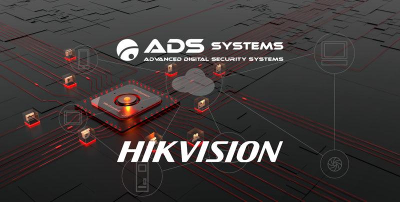 HIK-CONNECT - aktywacja urządzeń i usługi