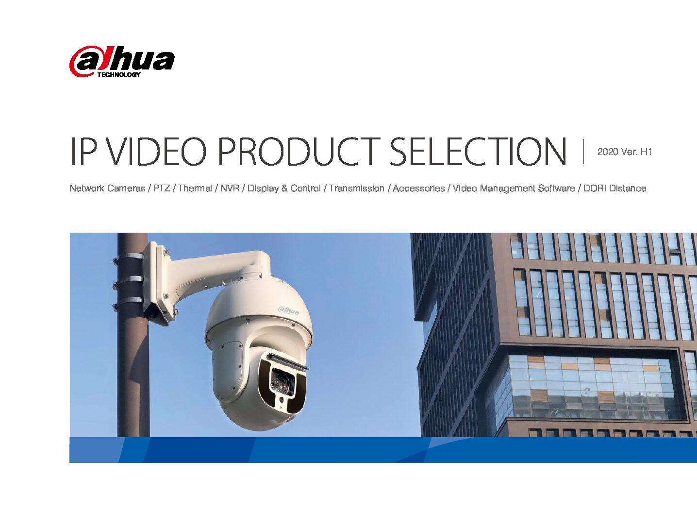 Do pobrania » Katalog Dahua Technology CCTV IP catalog 2020 H1 min pdf